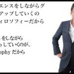 アルファベット日本語化論 その2