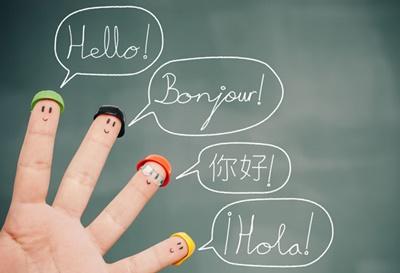 世界の言語