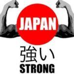 なぜ日本は強いのか?
