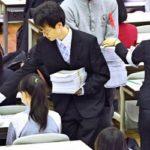 英語民間試験導入の国立大学における決着