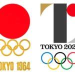 東京五輪のロゴデザインの何が問題か