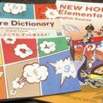 小学校英語教科書の問題点