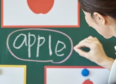 小学校英語を教えるのは誰か | 国内で海外留学体験?合宿制英会話学校 ...