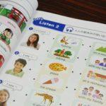 小学校英語の教科書