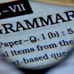 「文法」に対する望ましい姿勢