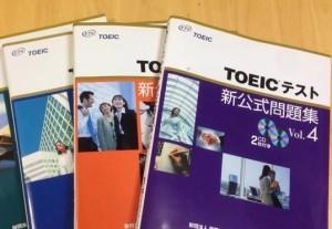 toeic2